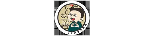 西野ゆきひろ公式ブログ〜ちっちゃな一善〜